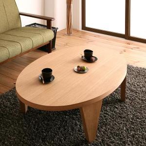 ローテーブル 折りたたみテーブル 円形テーブル ちゃぶ台 MADOKA まどか 楕円形 W120|mon-tana