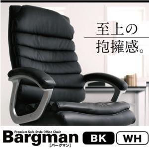 オフィスチェア チェアー ガスチェアー Bargman バーグマン|mon-tana