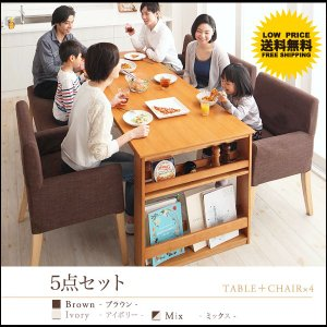 ダイニングテーブルセット ダイニングテーブル ダイニング 5点セット チェア 北欧家具 人気 おしゃれ おすすめ|mon-tana