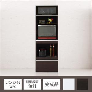 レンジ台 食器棚 収納 キッチンボード レンジボード 北欧 台所収納 キッチン収納 設置込み W60 人気 おしゃれ おすすめ|mon-tana