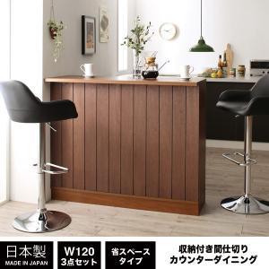 バーカウンター テーブル カウンターテーブル バーテーブル ダイニングテーブル バーチェアー 3点セット イス 人気 おしゃれ おすすめ W80|mon-tana
