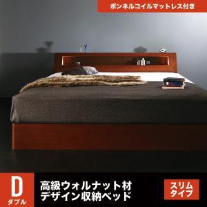 ベッド ダブルベッド ダブルサイズ ダブルベット ウォルナット 北欧 照明 収納付き スリムタイプ マットレス付き 人気 おしゃれ おすすめ|mon-tana