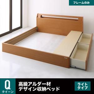 ベッド ベット クイーンサイズ フレーム ウォルナット材の高級モダンデザイン・大型サイズ収納ベッド ...