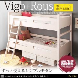 2段ベッド 2段ベッド こどもベッド 北欧 敷き布団付き