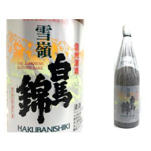 白馬錦 雪嶺 1.8L|monchan