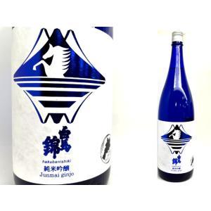 白馬錦 純米吟醸 美米酒 1.8L|monchan