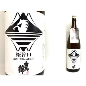 白馬錦 佳撰 1.8L|monchan