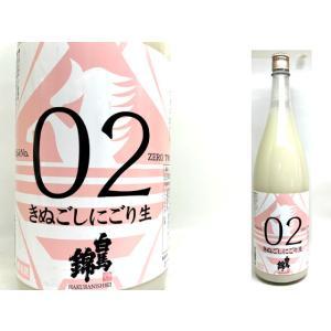 【クール発送】白馬錦 活性にごり酒 冬の銀河 1.8L|monchan