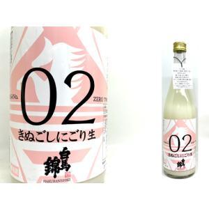 【クール発送】白馬錦 活性にごり酒 冬の銀河 720ml|monchan