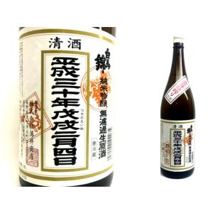 【クール発送】【2020年2月4日発売予約受付中】白馬錦 立春朝搾り 純米吟醸無濾過生原酒 1.8L|monchan