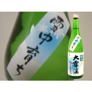 【クール発送】大雪渓 特別純米無濾過生原酒 雪中育ち 720ml|monchan