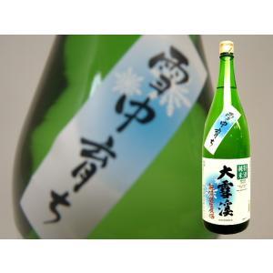 【クール発送】大雪渓 特別純米無濾過生原酒 雪中育ち 1.8L|monchan