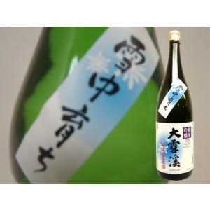 【クール発送】大雪渓 純米吟醸無濾過生原酒 雪中育ち 1.8L|monchan