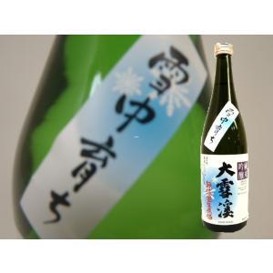 【クール発送】大雪渓 純米吟醸無濾過生原酒 雪中育ち 720ml|monchan