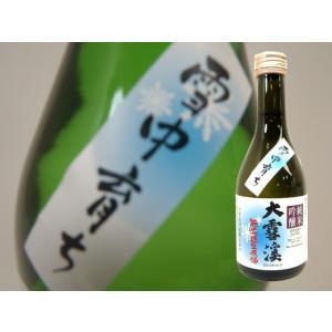 【クール発送】大雪渓 純米吟醸無濾過生原酒 雪中育ち 300ml|monchan