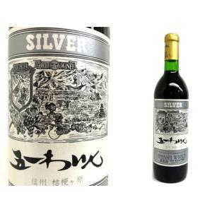 五一ワイン シルバー赤 720ml|monchan