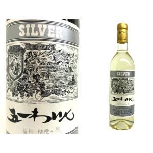 五一ワイン シルバー白 720ml|monchan