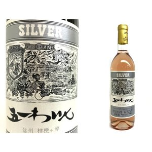 五一ワイン シルバーロゼ 720ml|monchan