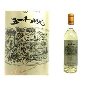 五一ワイン シャトーゴイチ白 720ml|monchan