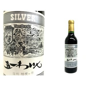 五一ワイン シルバー赤 360ml|monchan