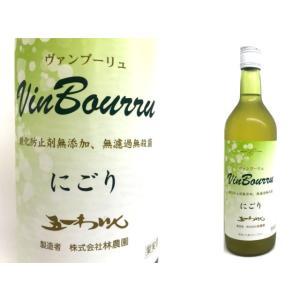 【クール発送】【2020年1月20日20頃発売販売中】五一ワイン ヴァンヴーリュにごり白720ml|monchan