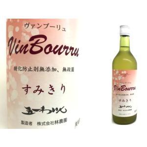 【クール発送】【2020年1月20日頃発売予約受付中】五一ワイン ヴァンヴーリュすみきり白720ml|monchan