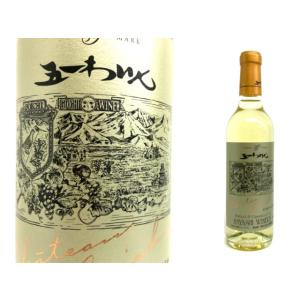 五一ワイン シャトーゴイチ白 360ml|monchan