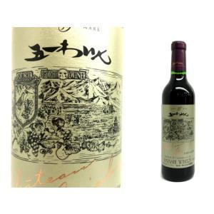 五一ワイン シャトーゴイチ赤 360ml|monchan
