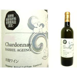 井筒ワイン NAC認定 シャルドネ樽熟 2018|monchan