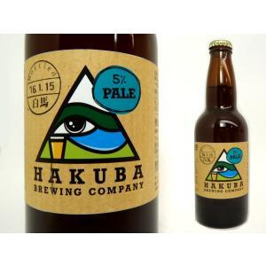 HAKUBA BREWING COMPANY PALE 白馬ブリューイングカンパニー クラフトビール ペール 330ml|monchan