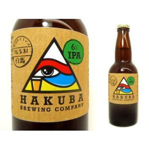 HAKUBA BREWING COMPANY IPA 白馬ブリューイングカンパニー クラフトビール 330ml|monchan