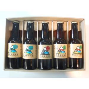 【クール発送】【オリジナルギフト】 白馬クラフトビール 5本セット|monchan