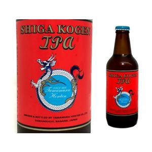 志賀高原ビール IPA 330ml|monchan