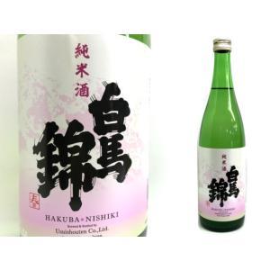 白馬錦 春の純米720|monchan