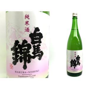 白馬錦 春の純米1.8|monchan