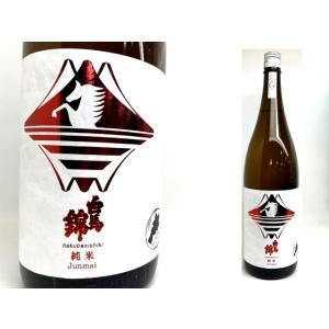 白馬錦 純米酒 1.8|monchan