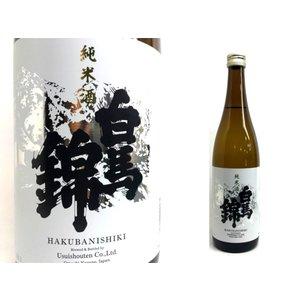 白馬錦 純米酒 720|monchan
