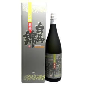 白馬錦「麗酒」大吟醸1.8|monchan
