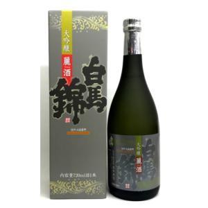 白馬錦「麗酒」大吟醸720|monchan