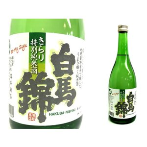 白馬錦 きらり特別純米酒 720|monchan