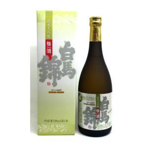 白馬錦「極酒」純米大吟醸720|monchan