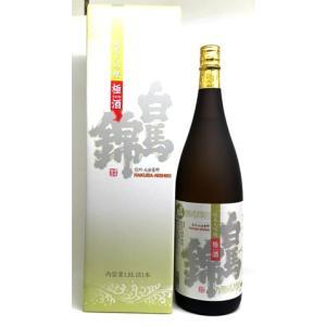 白馬錦「極酒」純米大吟醸1.8|monchan