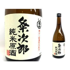 亀田屋酒造店 粂次郎純米原酒 720ml|monchan