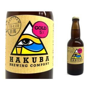HAKUBA BREWING COMPANY ゴールド 白馬ブリューイングカンパニー クラフトビール 330ml|monchan