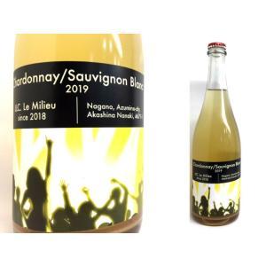 Le Milieu(ル ミリュウ)新酒フェスシリーズ シャルドネソービニオンブラン 750|monchan