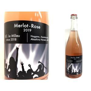 Le Milieu(ル ミリュウ)新酒フェスシリーズ メルローロゼ 750|monchan