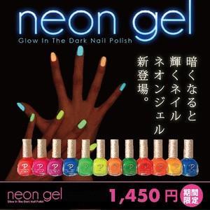 Neon Gel -Glow In The Dark-<BR>蛍光ネイルポリッシュ 15ml[マニキュア ネイルカラー ジェルネイルカラー ネイルポリッシュ SHANTI]|moncheri-nail