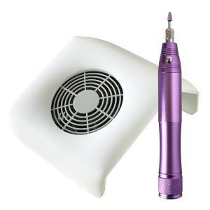 送料無料 ネイルマシンセット ジェルネイル オフ マシン 電動ネイルマシン ネイルドリル ダストコレクター付き 集塵機 6ヶ月保証付
