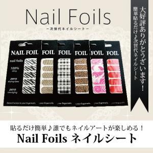 【メール便対応】Nail Foils ネイルシート :ネイルシール 選べる30種♪ SHANTI|moncheri-nail
