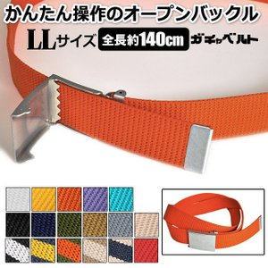 GIベルト ガチャベルト メンズ レディース ラギット バックル 140cm 日本製 KASAJIMA|moncrest